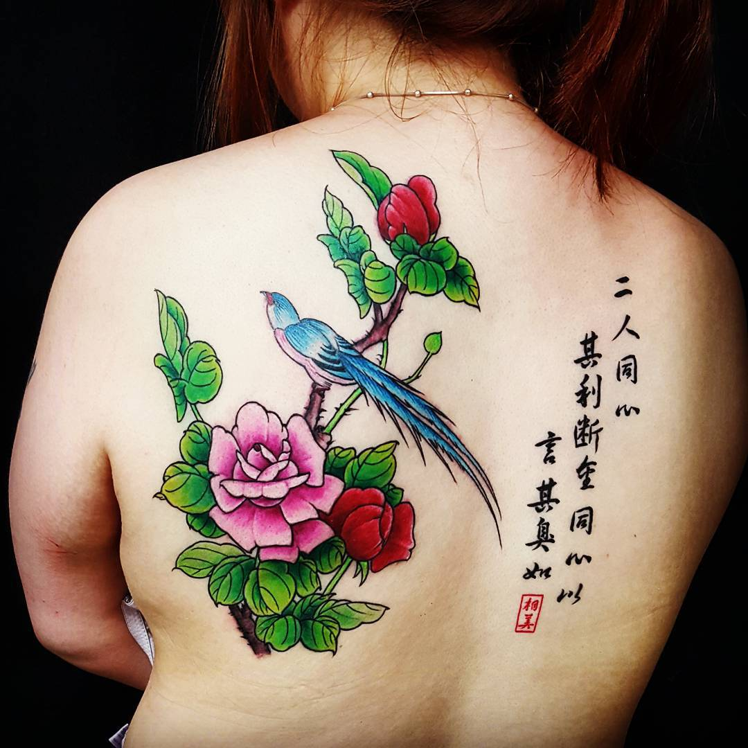 japanese flower tattoo design on back